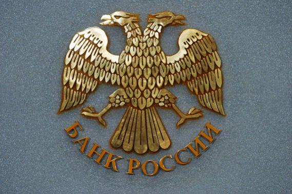 Банк России одобрил стандарт по безопасности финансовых операций