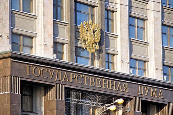 Государственная Дума приняла закон о регулировании деятельности инвестиционных советников