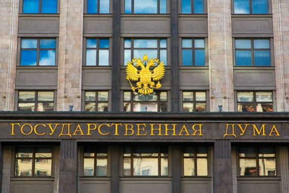 Государственная Дума приняла в первом чтении законопроект по недопущению применения кредиторами недобросовестных практик в сфере потребительского кредитования