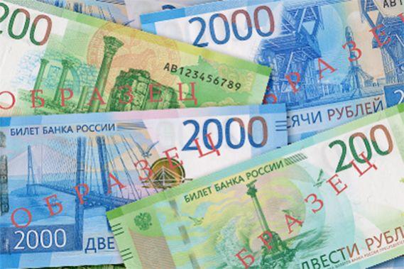 Выпускаются новые банкноты 200 и 2000 рублей
