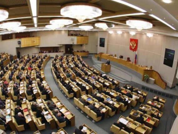 Государственная Дума РФ приняла в третьем чтении закон о саморегулируемых организациях (СРО) на финансовых рынках
