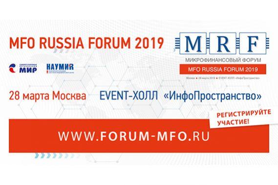Изображение - Мфо русмикрофинанс MFO_2019_FB_01